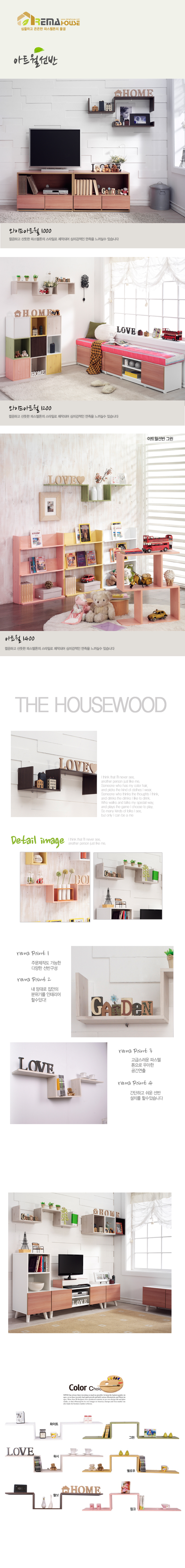 wall photo design
